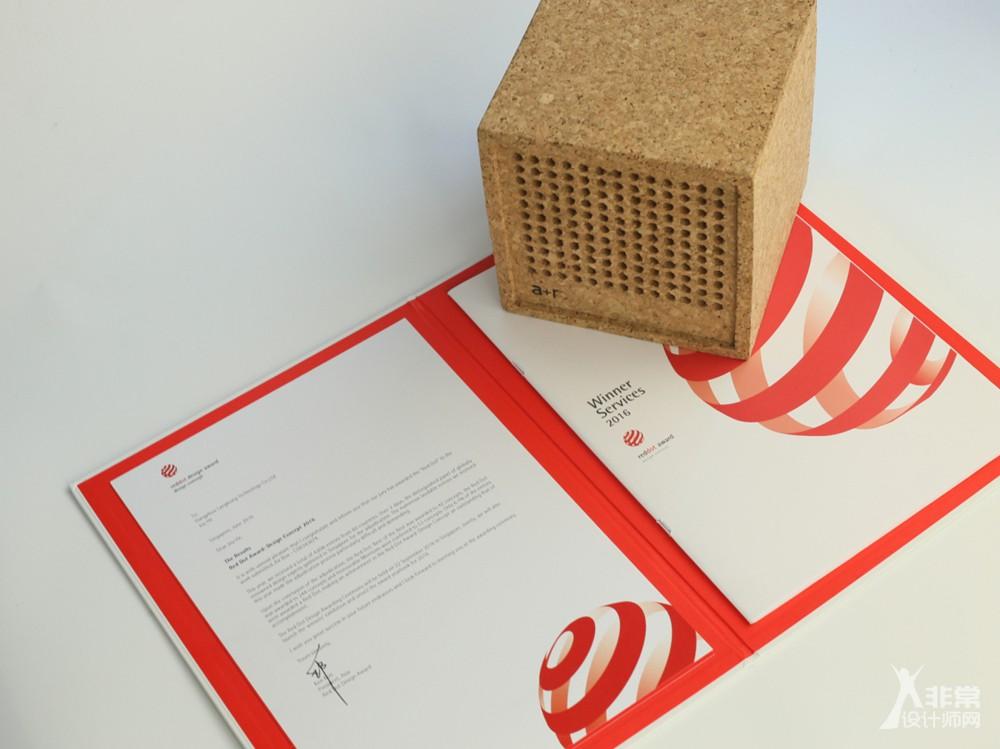 德国红点奖获奖作品——软木新风盒Air box