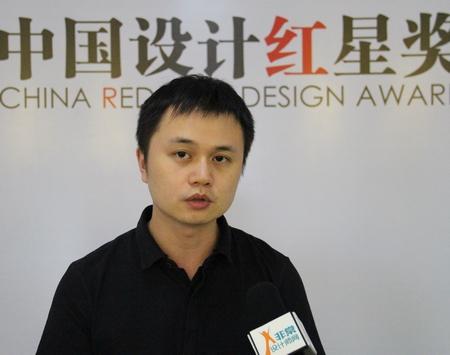 2016中国红星奖原创奖评审|覃伟:设计改变了人们的消费观念