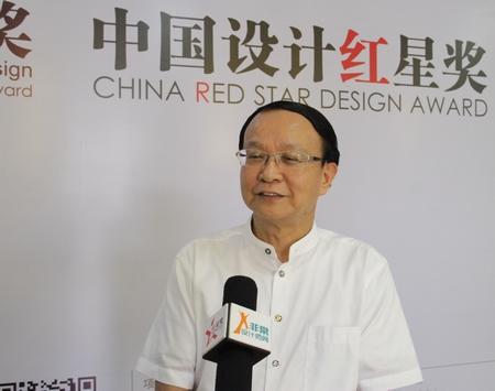2016中国红星奖原创奖评审|王日华:生活因设计更精彩