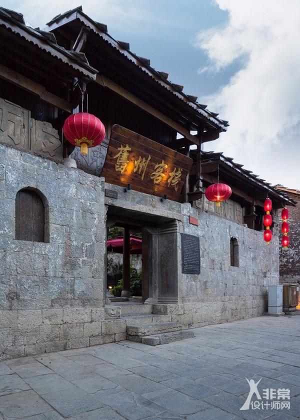 郭明:百年古城旧州客栈设计