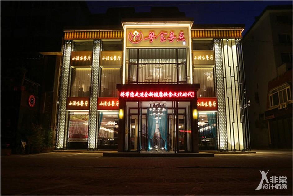 大连粤式特色餐厅设计实景照片震撼来袭