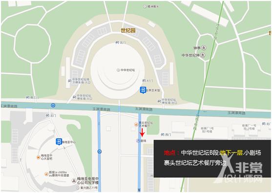 2016北京国际设计周|9.26设计市场主题论坛