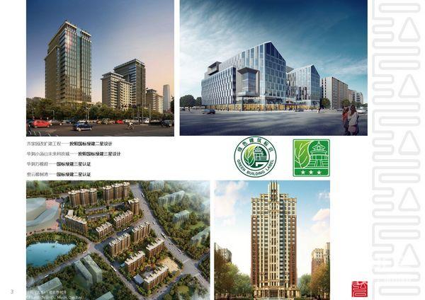弘石设计是一个从规划到建筑、到室内的设计团队,今天我们关注的话题是绿色建筑——绿色建筑是人类对于过度城市化的一次纠偏行为。由于社会关注和政府主导,在建筑设计领域所占的比重在逐年增加;这些年我们参与的绿色建筑项目也越来越多,弘石设计在后面展会也有展位,欢迎大家参观。不过今天我在这里分享的,是一个非常小的项目:弘石设计的办公室。先来看网上两组数据:截止2016年上半年,北京市的写字楼市场存量,已经超过了1300万平米,这个数据还在持续增长中,我们的办公室大概占到了万分之一,所以的确