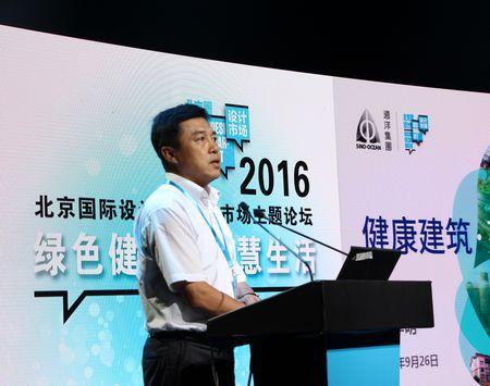 远洋李明:健康建筑要为使用者服务
