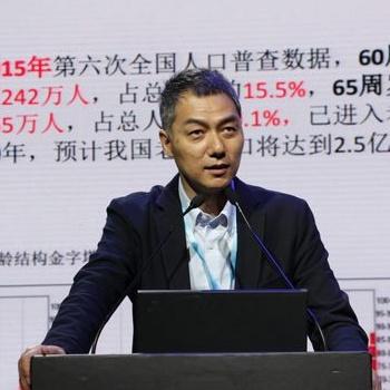未来健康建筑——从北京老年医院规划设计谈起