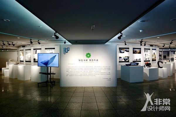 """展览主题:绿色人居智慧生活     展览时间:9.25-10.7     展览地点:中华世纪坛一层南侧     由非常设计师网和每筑建文共同发起的""""绿色人居 智慧生活""""主题展在2016北京国际设计周拉开了帷幕。""""绿色人居 智慧生活""""展区汇集了房地产、绿色建筑、室内空间、工业产品等领域的优秀创新设计项目,将可持续发展、绿色节能、科技创新、健康生活作为展示亮点,突出""""设计为民生""""贴近真实生活,为中国老百姓提供买得起、用得起的宜居生活解决方案。     在本次展览智能工业展区,集中展示了北京工业大学艺术设计学院设计系学生围绕家居、交通、智慧生活所做的创新尝试,从智能汽车到智能门锁都是老百姓生活中必不可少的的产品,一些产品试图更深入研究人的体验以及潜在需求,从根本上科学合理的解决人的需求,大量从绿色、环保角度去发现问题和解决问题。    MY BOOK    设计者:黄丽昕、冯诗琳、董竞尹    产品由废旧木头改造,集实用与装饰于一体。 在为手机充电时,上方的光纤提示灯也随之亮起,起提示灯的作用。 光纤灯可取下来,根据自己喜好折弯成不同形态。形态不同,光的折射效果也不同,富有趣味性。    光纤是一种可以光传导的材质,通过光线的反射,使本来的一束光源的光照范围更广。节省电源而且使用效果更明显。    """"绿色人居  智慧生活""""主题展不仅让老百姓可以体会到设计的魅力,也可以让众多设计师感受到新思路、新想法、推动设计产业、绿色人居的发展。这不仅仅是一场展览,也是我们对未来生活的思考与探索!"""