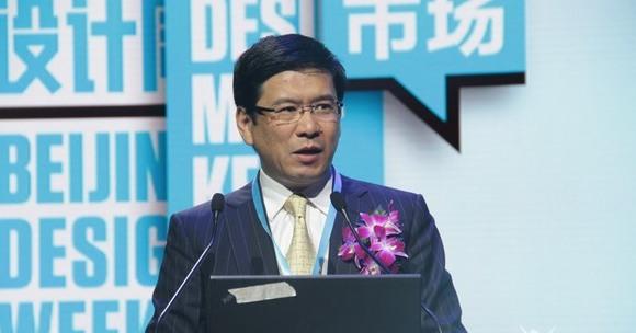 """杜强:设计市场主题""""绿色健康 智慧生活""""论坛致辞"""