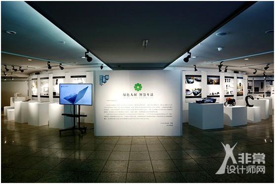 北京工业大学艺术设计学院工业设计系成果展 | 2016北京国际设计周