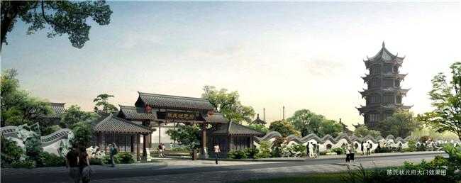 陈玉胜的设计作品-----四川成都青白江祟本状元府规划