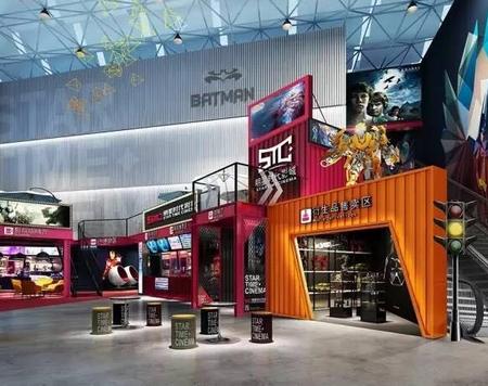 瀚唯设计:天津炫联广场影院设计及影院商业引流优化