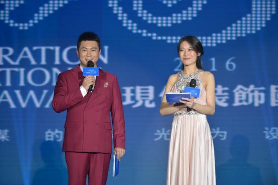 为真实的世界设计 2016现代装饰国际传媒奖颁奖典礼举行