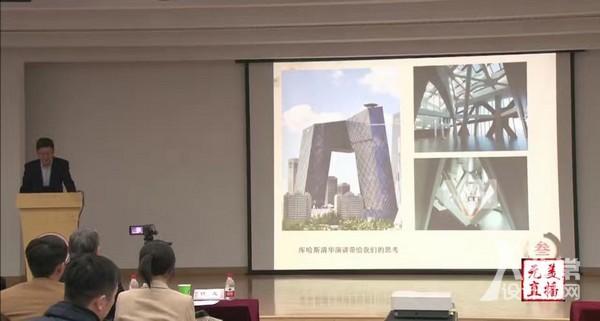 中国建设科技集团股份有限公司董事长、中国建筑学会理事长修龙