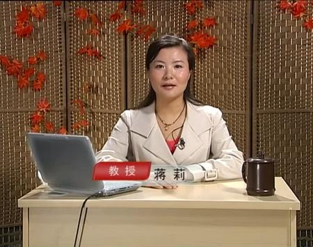 【艺术教育】蒋莉:东方钢琴——古筝(二)