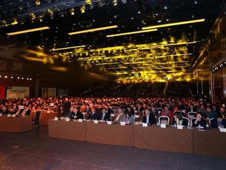 """第四届中国家居产业发展年会""""大雁奖""""将在北京举行"""