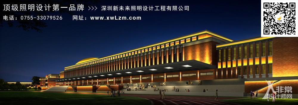 天津南开中学夜景景观照明设计