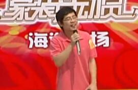 张东:歌曲《奔跑》