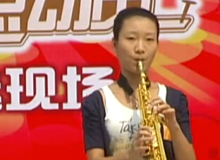 刘飞丽:萨克斯演奏《回家》