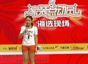 李佳怡:歌曲《拾稻穗的小姑娘》