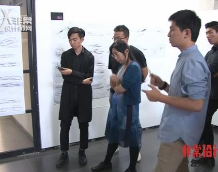 央美交通设计课程——草图介绍讲评(一)