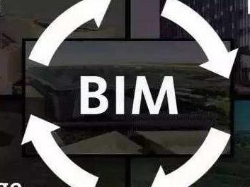 BIM领域或将催生建筑业黄金职业,你能否逆袭?