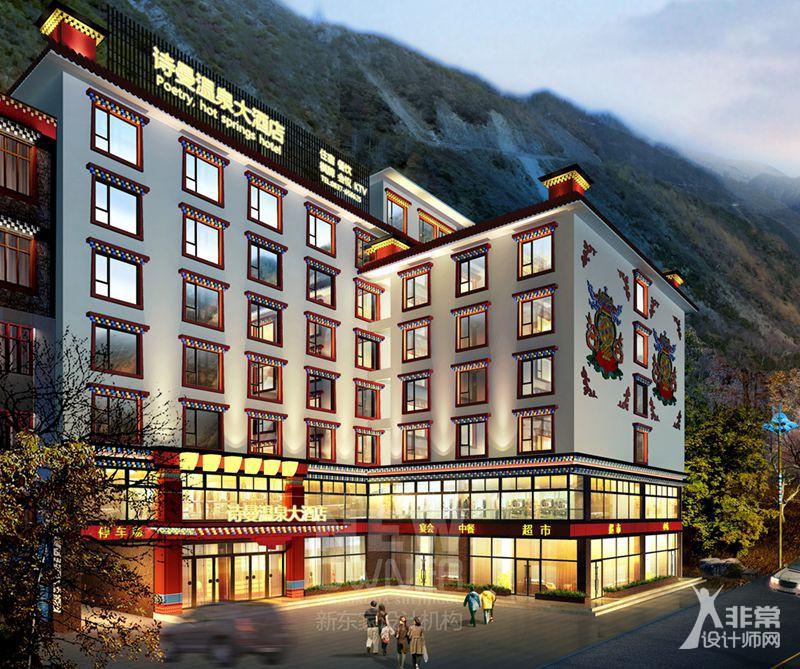 理县古尔沟诗曼温泉大酒店设计