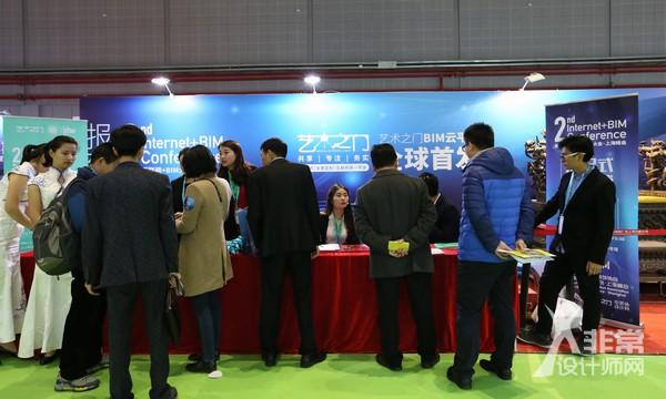 2017中国建博会(上海)主打全屋高端定制平台
