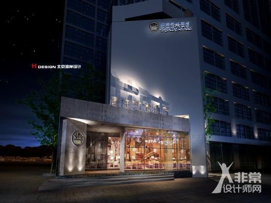 精品酒店设计|周村纺织城中的艺术酒店