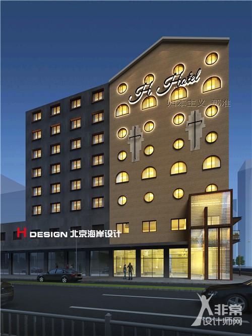 精品酒店设计|西安H创意酒店