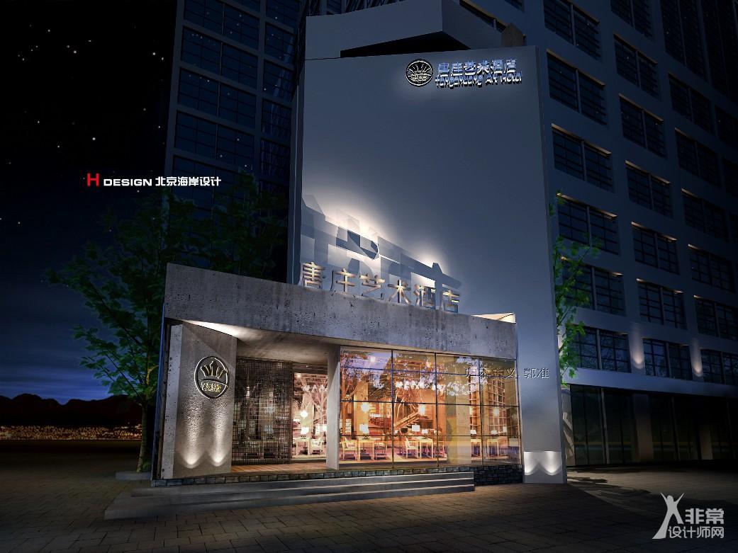 精品酒店设计,山东唐庄艺术酒店,传递清新的设计美学