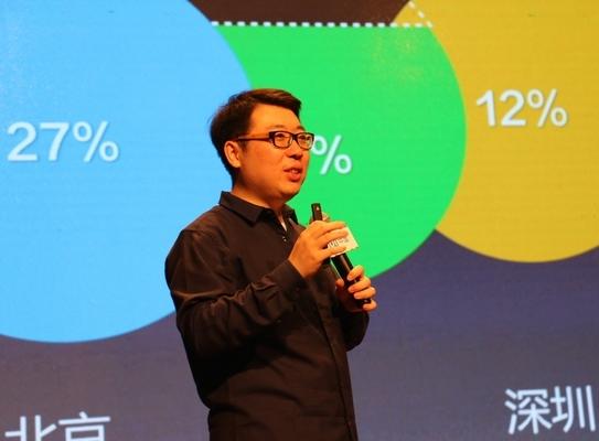 UI中国第九届用户体验设计大会圆满落幕