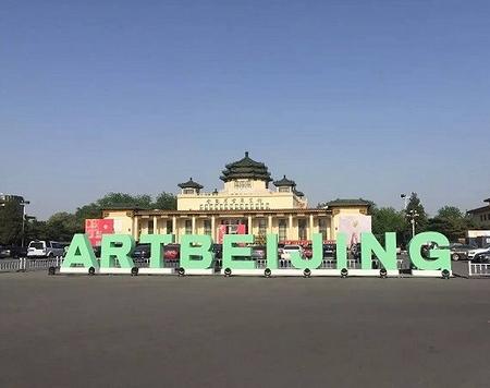 2017设计北京,会呼吸的设计