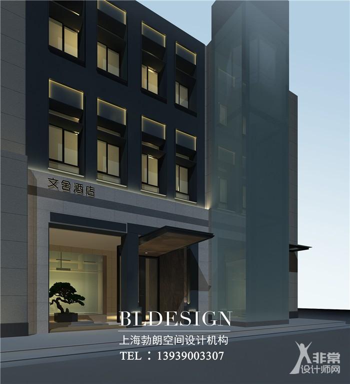 郑州文舍精品酒店设计-郑州比较不错的酒店设计公司推荐
