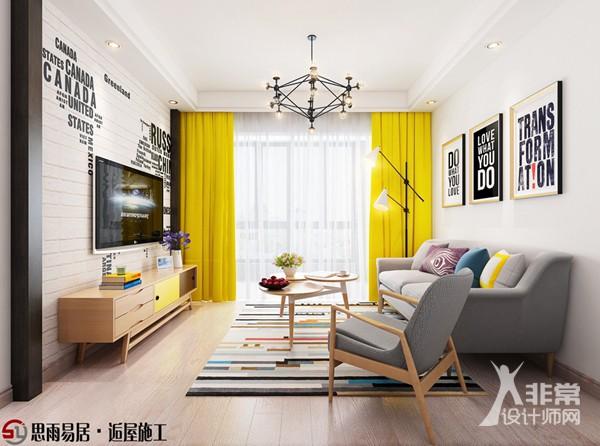 《清新》扬州中信泰富嘉境77平方米2居室北欧风格