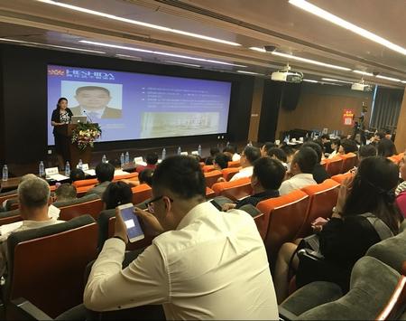 2017中国建筑新材料推介会26日在京成功举行