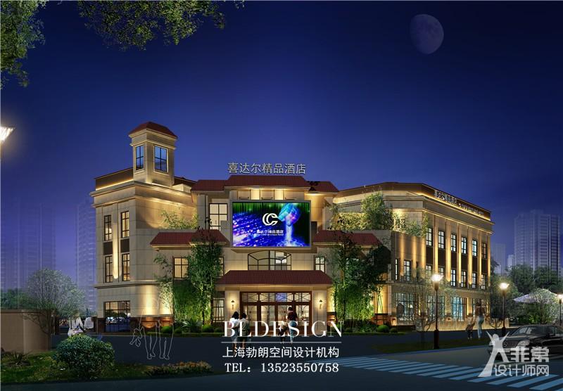 郑州精品酒店设计公司作品:沧州喜达尔精品商务酒店设计案例