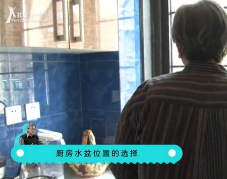 室内软装9 厨房水盆位置的选择