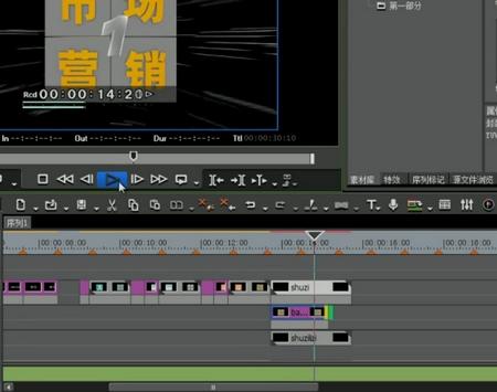 利用EDIUS做动画合成与片头剪辑