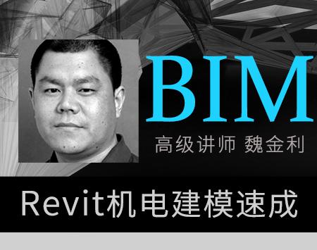 第四讲:REVIT 机电项目之风管过滤器讲解