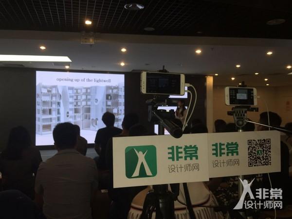 第34场国际创意论坛PechaKuchaBeijing成功举办