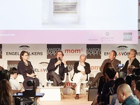 DesignChain携手中外设计界大咖亮相M&O巴黎展