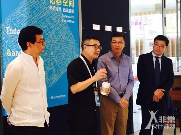 2017北京国际设计周·天桥艺生活展揭幕