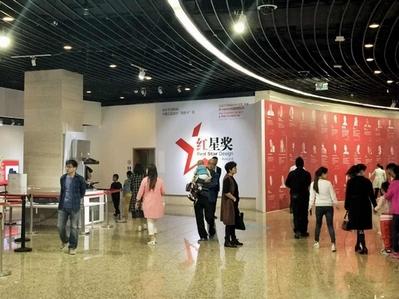 中国设计红星奖精品亮相北京国际设计周