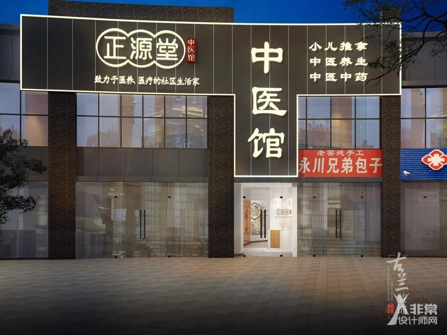 新中式风格|成都专业中医馆装修设计公司|古兰装饰-《正源堂中医馆》