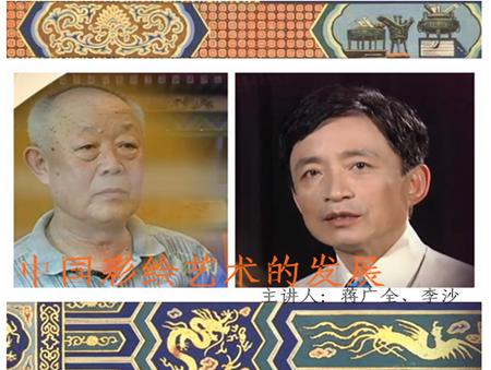 中国古建彩画艺术的发展