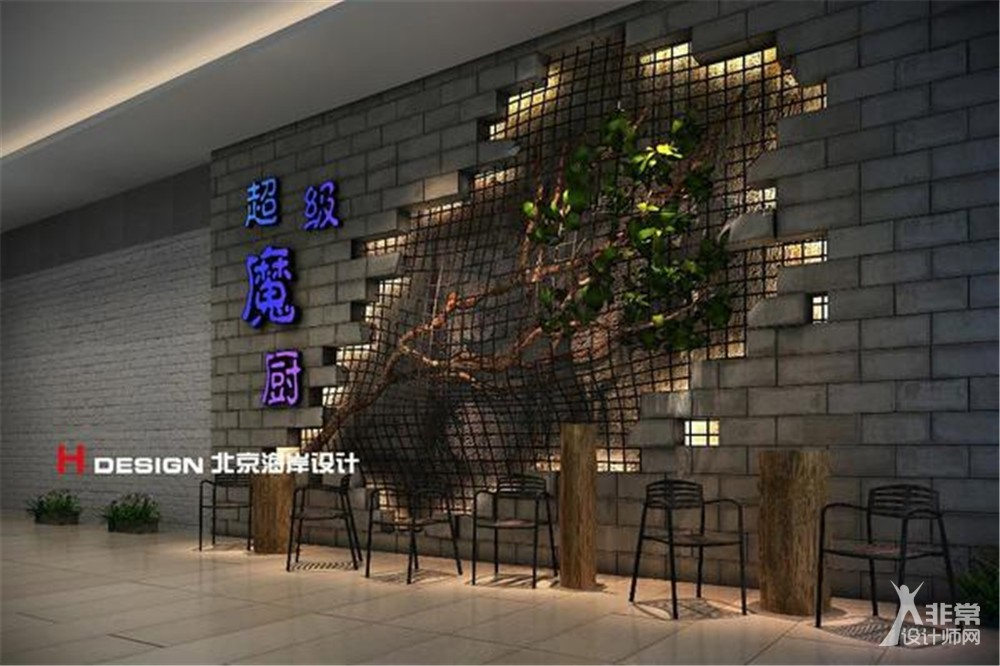 广东江门超级魔厨餐饮设计案例
