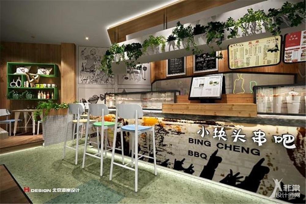 北京小块头串吧餐饮设计案例