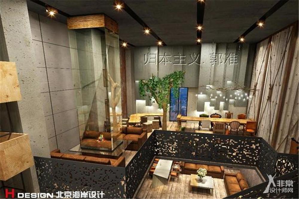 北京咖啡陪你三里屯店设计案例