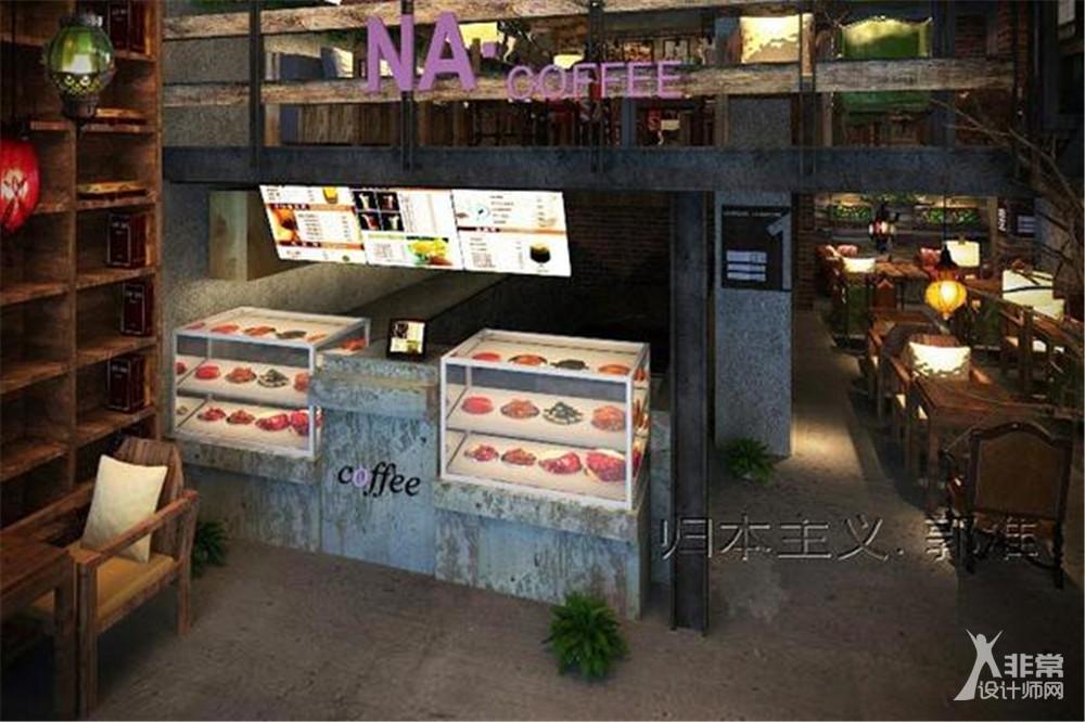 北京望京NA. COFFEE咖啡厅设计案例