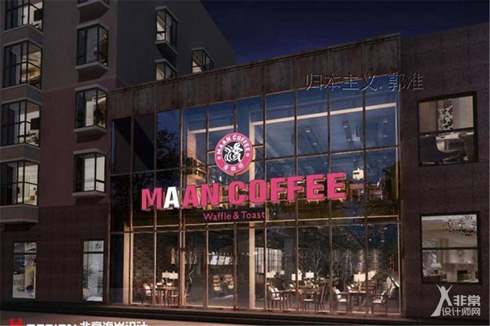北京漫咖啡大悦城店设计案例