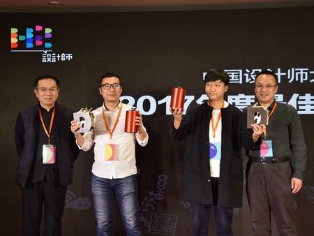 【回顾】第一届中国设计师大会CDP成功举行!